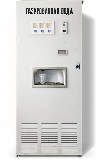 Автоматы газированной воды в Беларуси
